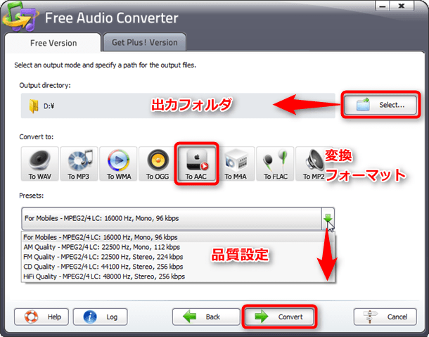 freeaudioconverter-use2
