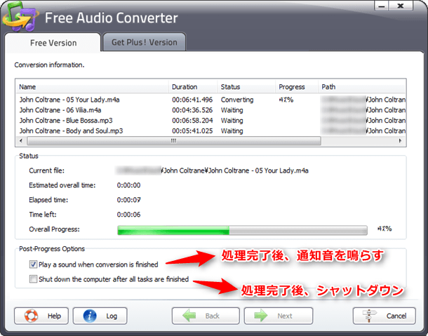 freeaudioconverter-use3