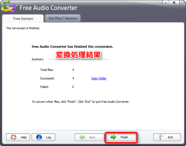 freeaudioconverter-use4