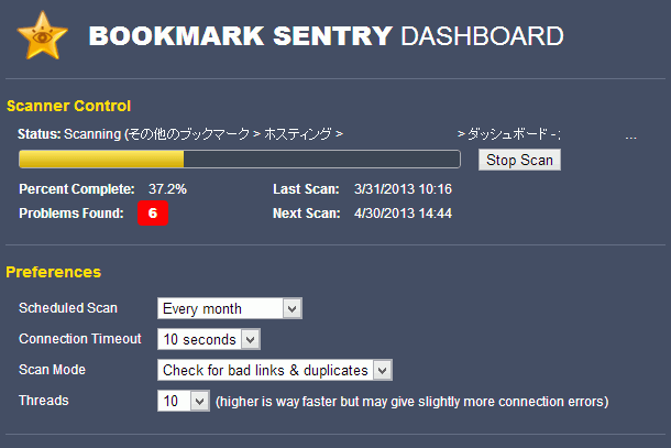 bookmarksentry