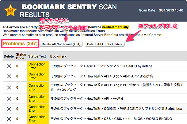 bookmarksentry1