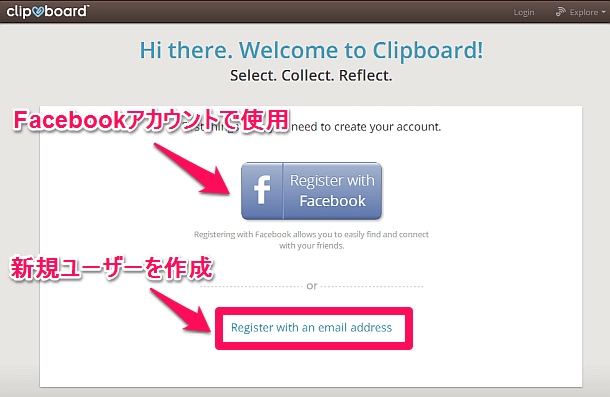 clipboard-signup2